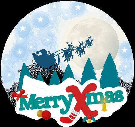 INCOM wünscht Ihnen fröhliche Weihnachten