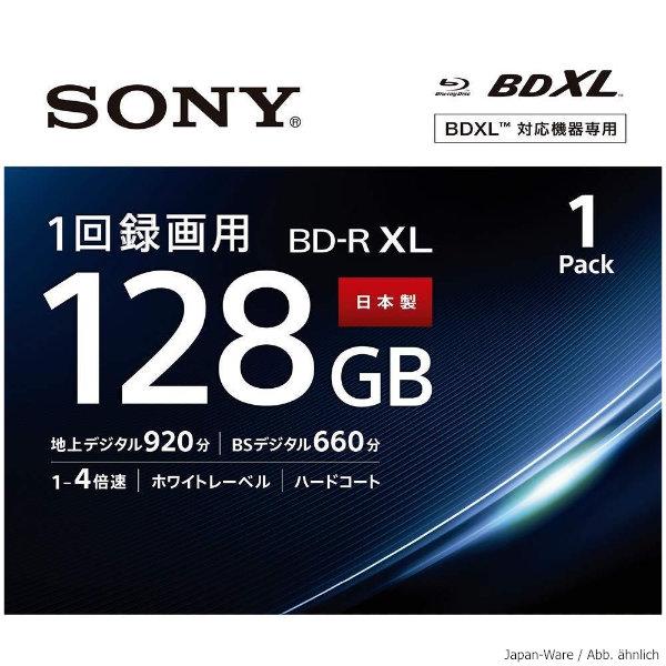 Sony 128GB BD-R XL Speichermedium